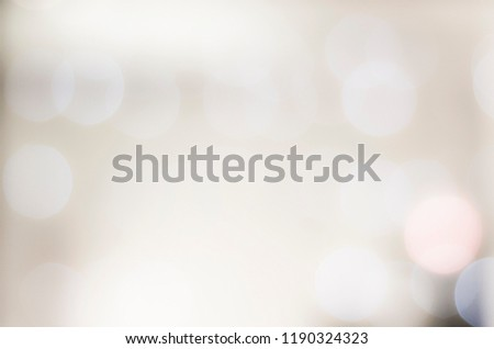 Soft colorful bokeh background. Luminous garlands of electric lights. Copy space to add text. Saturated colors. Blurry abstraction. Gentle tone. Dark night. Festive party in city. Defocus effect. #1190324323