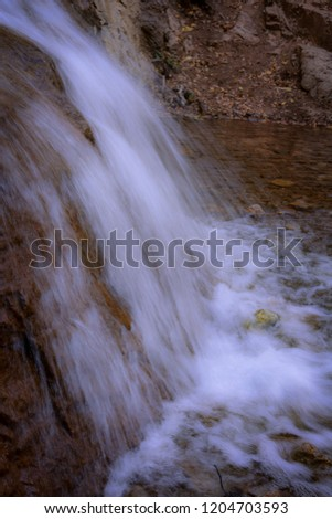 Soft Dreamy Waterfall #1204703593