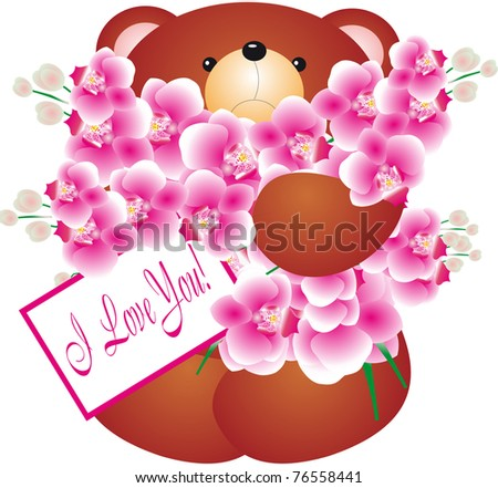 Soft toy the bear with a flower on a white background. Illustration - stock photo