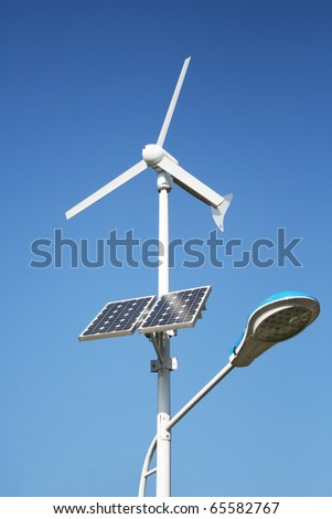 Solar and wind power plant