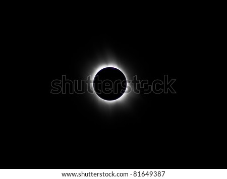 Solar eclipse 2006 in Astrakhan, Russia