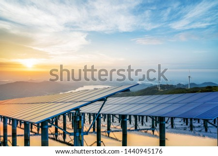 Solar panels and wind power generation equipment  #1440945176
