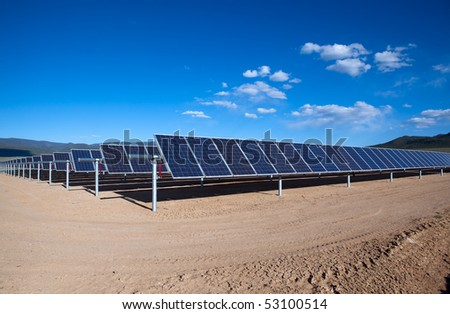 Solar panels - Large photovoltaic system at the UNM-Taos Klauer Campus, NM