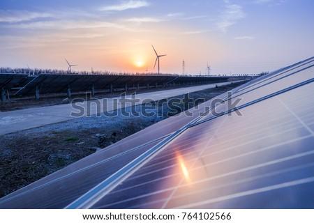 Solar photovoltaic power generation equipment