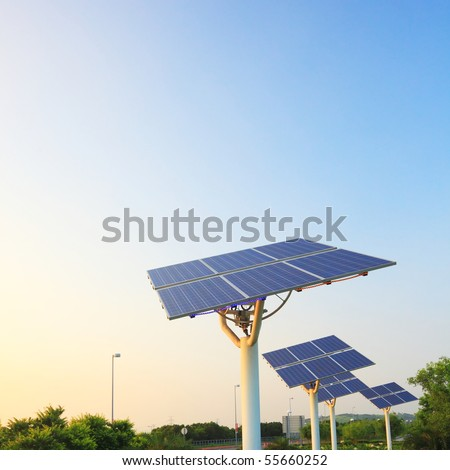 solar power panel array