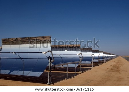 Solar power plant in the Mojave Desert.