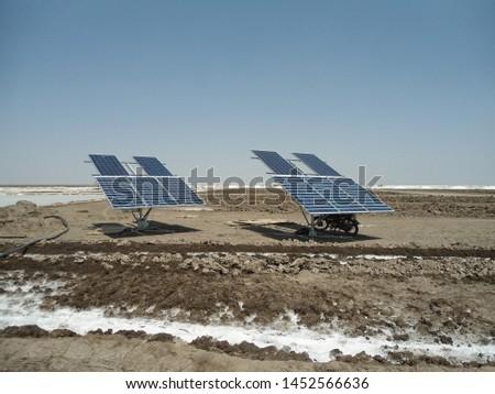 SOLAR WATER PUMPING SYSTEM  SPV SYSTEM #1452566636