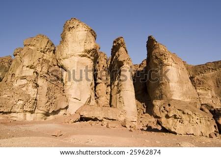 Solomon's pillars in Timna park. Negev desert, Israel.