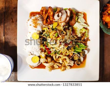 SOM TAM Papaya salad Thai food #1327833851