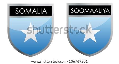 Somalia flag emblem