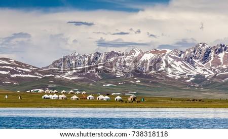 Song Kul - high alpine lake in the Tian Shan Mountains of Kyrgyzstan #738318118