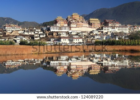 Song zan lin si monastery,China