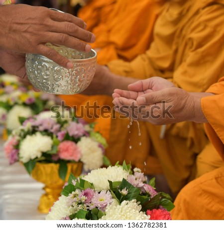 Songkran tradition of Thailand in April. Beautiful and enjoyable as a travel and leisure time.