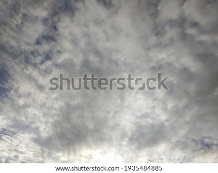 soothing bright cloudy sky sunday afternoon Foto stock ©