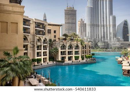 Souk Al Bahar in Dubai Stok fotoğraf ©
