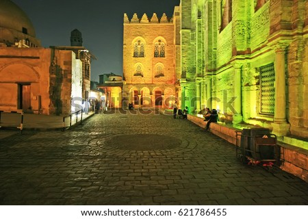Souk Khan el-Khalili district (bazaar) at night, Cairo, Egypt   #621786455