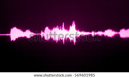 Sound recording studio audio wave on computer screen in professional editing program for voice, vocal, dj deejay musical mixing #569601985