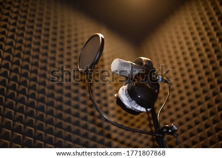 sound room for voice recording. ストックフォト ©