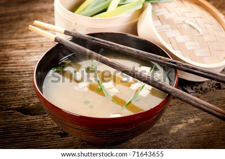 soup with tofu and seaweed - stock photo