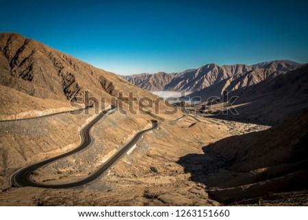 South Andean Highway, Ayacucho - Peru #1263151660