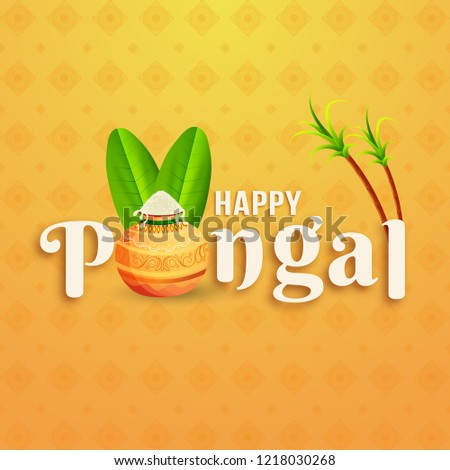 South Indian festival greeting card design, stylish lettering of Pongal with traditional pot on shiny orange floral background. - Shutterstock ID 1218030268