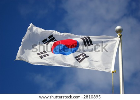 south korea - stock photo