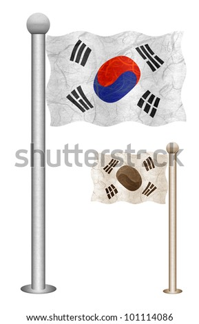 South Korea flag waving on the wind. Flags of countries in Asia. Mulberry paper on white background.