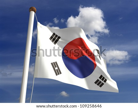 South Korea flag (with clipping path)