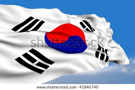 South Korean Flag waving on wind.