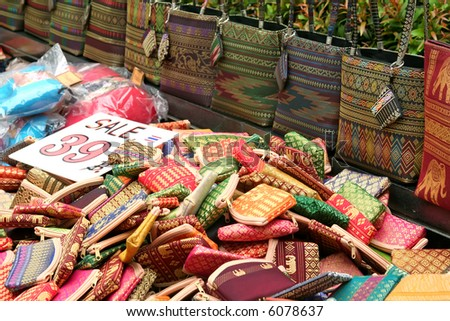 Handicraft Sale Handicraft Bags For Sale