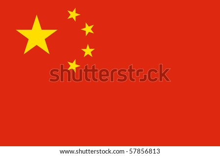 Sovereign state flag of country of Peoples Republic of China in official colors. - stock photo