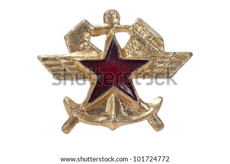 soviet army corps of engineers emblem isolated
