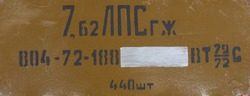 soviet army military background - army ammunition box print