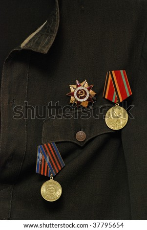 Soviet awards on military uniform