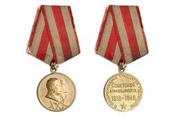 Soviet commemorative medal