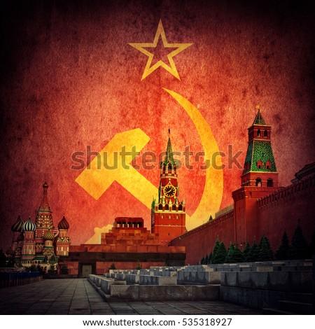 Soviet communistic background. Moscow Kremlin on USSR flag. Retro style. Stock photo ©
