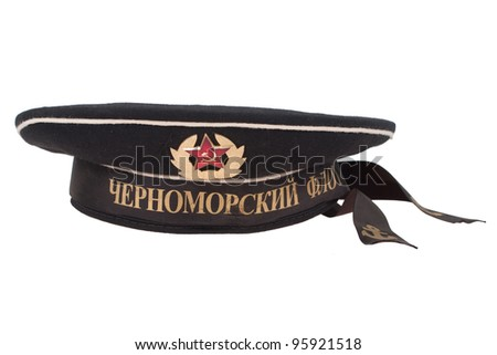 Soviet navy peakless cap isolated on a white background. Label - the Black Sea Fleet.