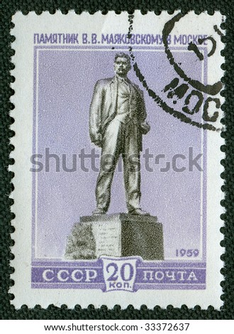 Soviet propaganda vintage  stamp from 1959 - stock photo