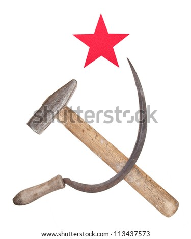 Soviet symbols of the hammer and sickle with a red star