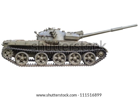 "Soviet tank T-72 ""Ural"" - main battle tank production of the USSR. Isolated on white background"