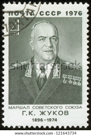 SOVIET UNION - CIRCA 1976: A stamp printed by the Soviet Union Post is a portrait of G. Zhukov, a marshal of the Soviet Union, circa 1948