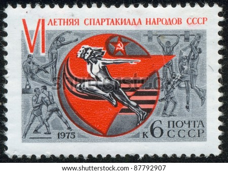 SOVIET UNION - CIRCA 1975: A stamp printed by the Soviet Union Post is devoted to the VI Summer Sports Contest of USSR peoples, It shows different sports, circa 1975