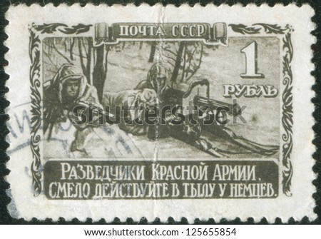 "SOVIET UNION - CIRCA 1941: A stamp printed by the Soviet Union Post is entitled ""Scouts of Red Army, act boldly at the rear of Germans"". It shows soldiers with guns, circa 1941"