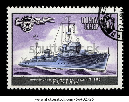 "SOVIET UNION - CIRCA 1982: A stamp printed in The Soviet Union devoted to warship ""Gafel"", circa 1982."