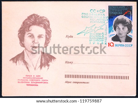 SOVIET UNION - CIRCA 1964: An old used Soviet Union envelope and postage stamp issued in honor of the first woman in space Valentina Tereshkova; series, circa 1964