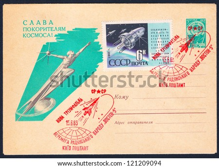 "SOVIET UNION - CIRCA 1963: An old used Soviet Union envelope and postage stamp issued in honor of the anniversary of the joint flight of spacecrafts ""Vostok 5"" and ""Vostok 6""; series, circa 1963"