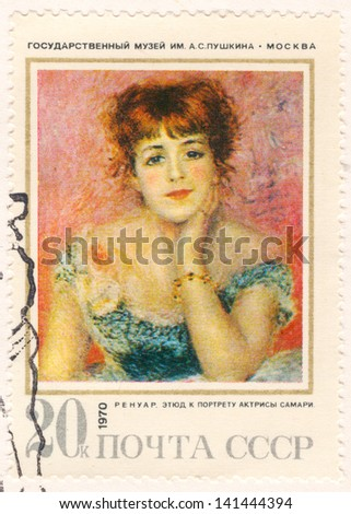 SOVIET UNION - CIRCA 1970: An old used Soviet Union postage stamp issued in honor of the great French painter Impressionist Pierre-Auguste Renoir (1841 - 1919); series, circa 1970