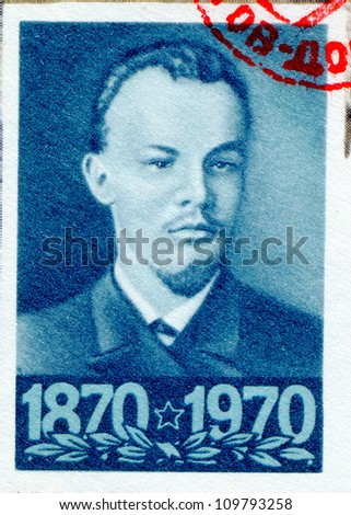 SOVIET UNION - CIRCA 1970: Lenin on Russian vintage stamp, circa 1970
