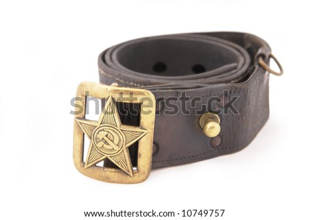 Soviet Officer Belt Soviet Standard Senior Officer
