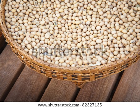 soy bean in bamboo dish on wood background